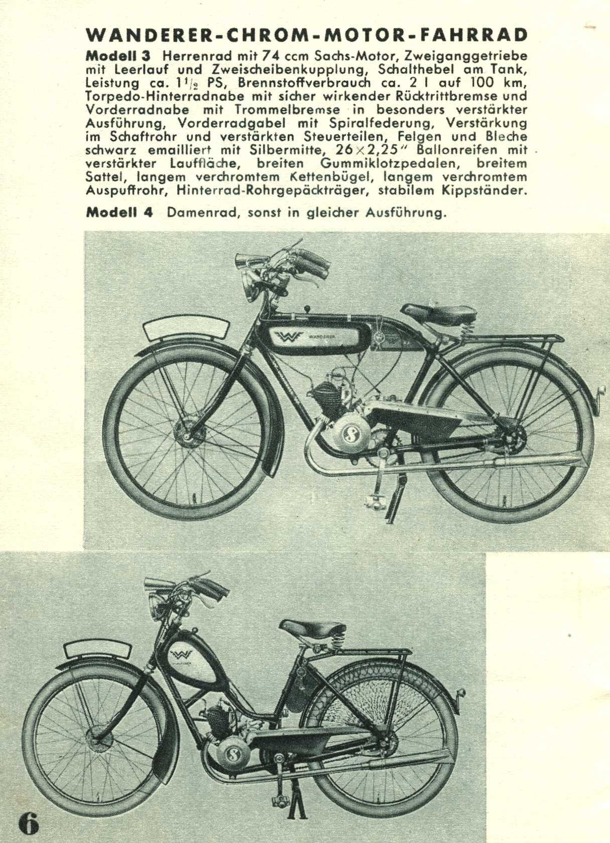 Исторические мотовелосипеды и двигатели.